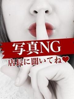 きらら image1