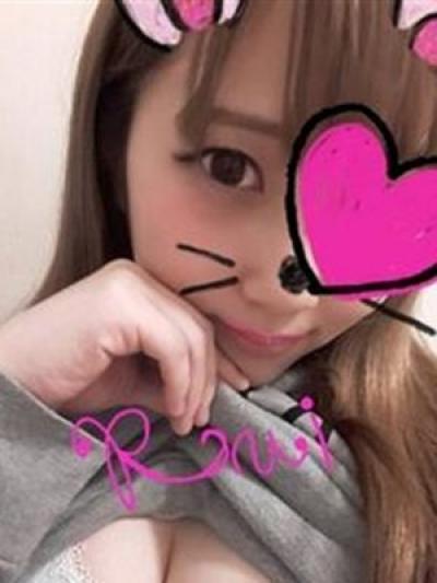 るいP image4
