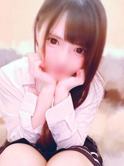 める image1