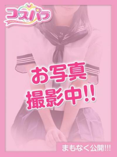 かなの image2