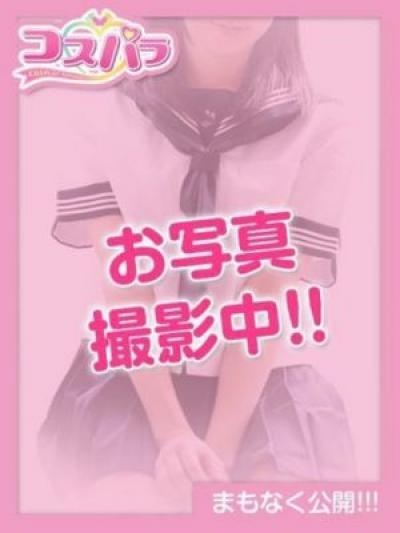 まりあ image2