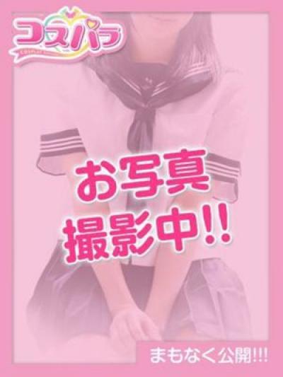 いおり image2