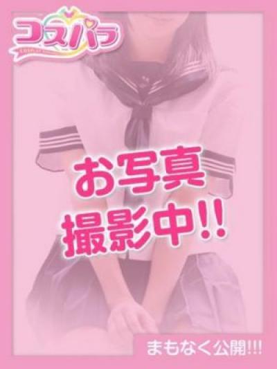 すみの image2