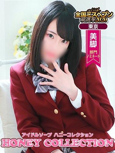 ヒナノ image1
