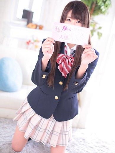アユ image5