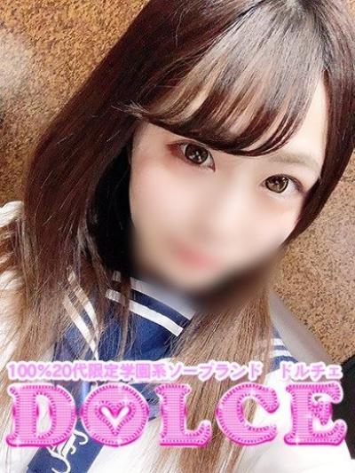 ひめ image1