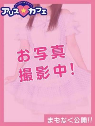 ぽち image2