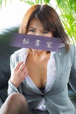 志保 image4