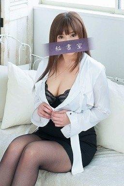 葵 image3