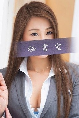 蘭 image1