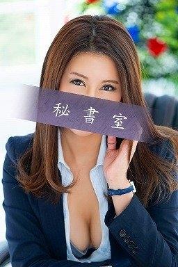 宝生 image1