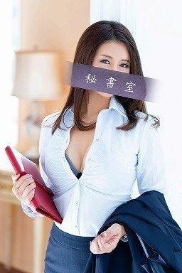 宝生 image2
