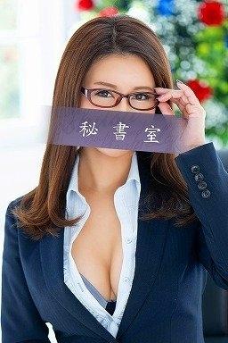 宝生 image5
