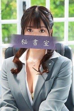 夏鈴 image1