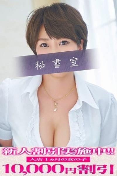 かなで image1